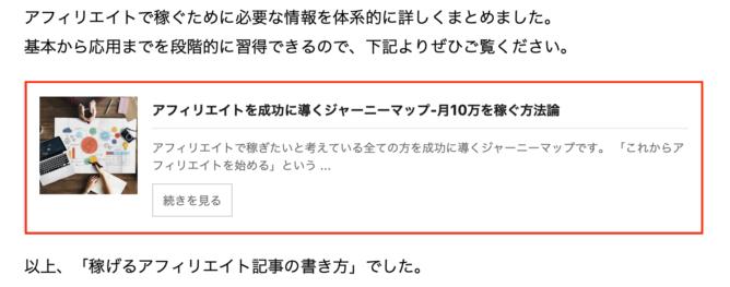 行動喚起(CTA)