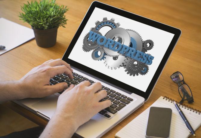 WordPress入門:ワードプレスの使い方