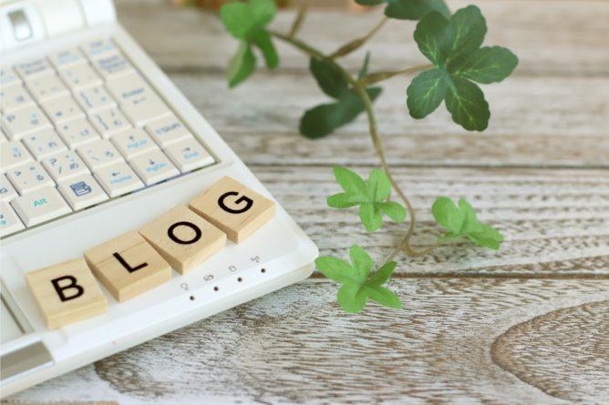 アフィリエイトブログの作り方