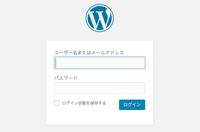WordPress(ワードプレス)ブログの初期設定