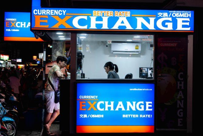 米ドル為替手数料を安くする方法