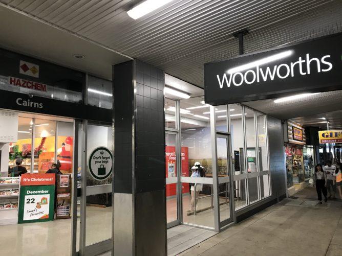 ケアンズのスーパー(woolworths)
